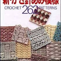 Japanese Knitting Patterns